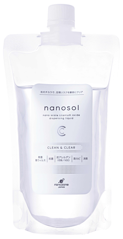 どこも抗菌 ナノゾーン ナノソルcc200ml