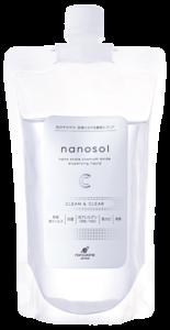 どこも抗菌|ナノゾーン|ナノソルcc200ml