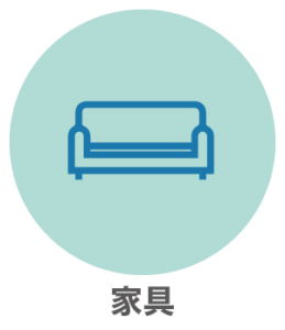 どこも抗菌|ナノゾーン|家具