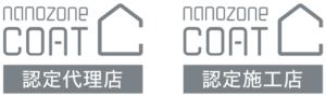どこも抗菌|ナノゾーン|ナノゾーン認定代理店ロゴ|ナノゾーン認定施工店ロゴ